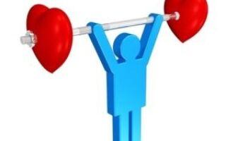 Физические усилия и стресс