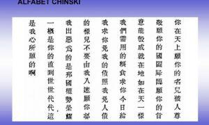 Что нужно знать при поездке в Китай: 14 практических советов
