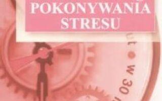 Типы стресса
