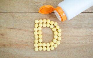 Витамин D — следует ли нам его дополнять?